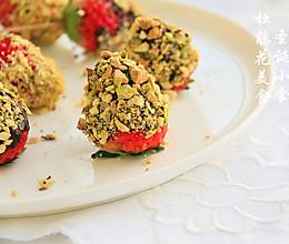 巧克力草莓开心果脆的做法