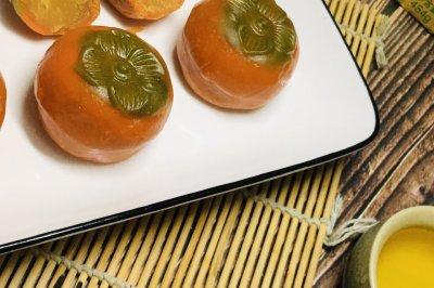 柿柿如意—广式金沙奶黄柿子月饼