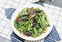 豆豉鲮鱼油麦菜———十分钟快手菜的做法