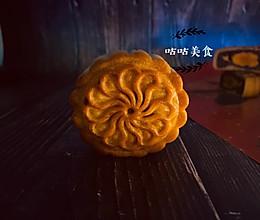 中秋必备的~广式月饼的做法