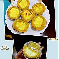 蛋挞液的做法图解6