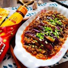 米饭杀手「肉末红烧茄子」