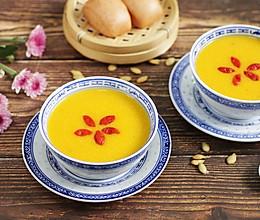 南瓜小米浓汤的做法