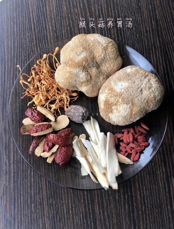 猴菇养胃汤的做法