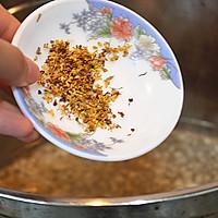 桂花雪梨果酱——初秋的一抹清新淡雅的做法图解10