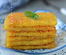 超级简单香脆~土豆饼的做法