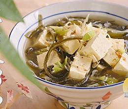 #硬核菜谱制作人#减脂味增汤的做法