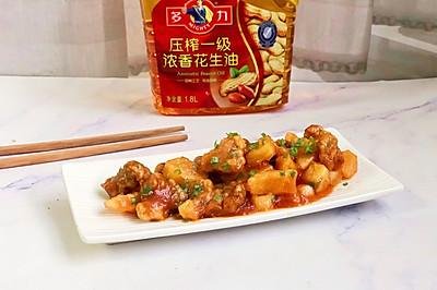 #把金牌大厨带回家#金牌福州荔枝肉