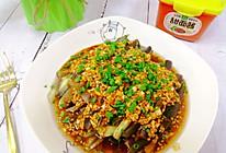 #一勺葱伴侣,成就招牌美味#胃口大开的凉拌茄子的做法