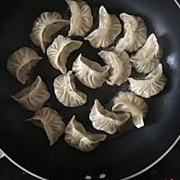 韭菜鸡蛋抱煎饺(附饺子包法)的做法图解19