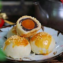 蛋黄酥——超详细步骤