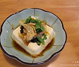 日式拌豆腐的做法