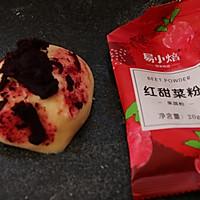 汤种玫瑰花吐司的做法图解9
