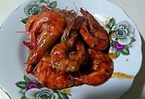 焅大虾的做法