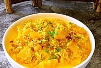 南瓜咸蛋黄的做法