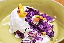 【微波炉】酸奶坚果紫薯泥的做法