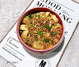 海米蒸日本豆腐的做法