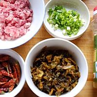 老坛酸菜米线#我要上首页挑战家常菜#的做法图解4