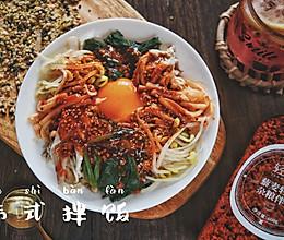 #夏日撩人滋味#韩式拌饭附神仙酱汁的做法