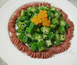 肉肠秋葵的做法