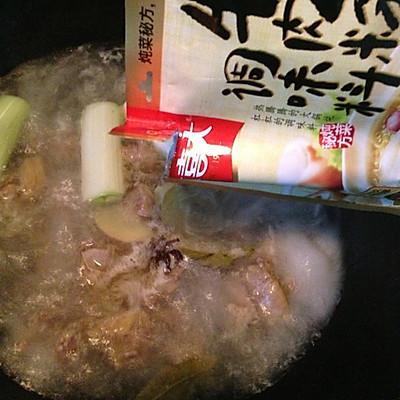 大喜大牛肉粉试用之西红柿牛腩的做法 步骤4
