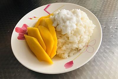 自制芒果糯米饭