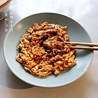 酸辣水饺(胡萝卜香菇猪肉馅饺子)的做法图解4