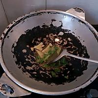 红烧鳊鱼#金龙鱼营养强化维生素A  新派菜油#的做法图解2