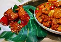 左宗棠鸡菇鸡菇外国人认为的中国美食❤️蜜桃爱营养师私厨的做法