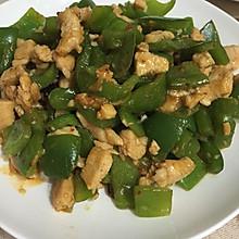 青椒鸡丁(快手菜)