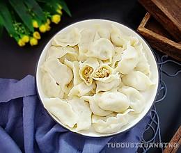 香菇馅饺子的做法