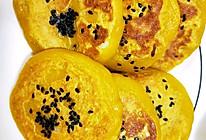 南瓜饼(淮山馅)的做法
