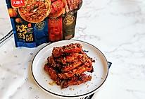 #烤究美味 灵魂就酱#蒜香鸡翅的做法