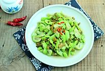 丝瓜毛豆#KitchenAid的美食故事#的做法