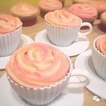 不一样的cupcake