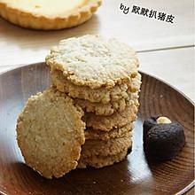 【燕麦椰蓉饼干】无需打发只需一个搅拌盆就能搞定的超简单饼干