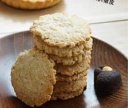【燕麦椰蓉饼干】无需打发只需一个搅拌盆就能搞定的超简单饼干的做法