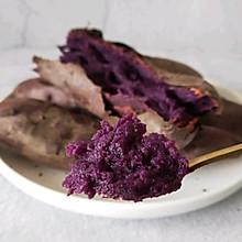 烤紫薯#元宵节美食大赏#