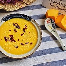 秋日暖胃蔓越莓南瓜汤,简单快手美味还养生