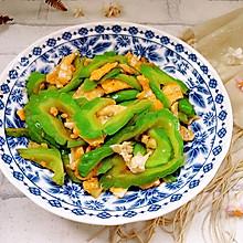 #花10分钟,做一道菜!#苦瓜炒蛋