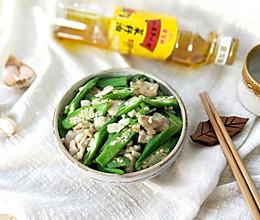 蒜香肉片炒秋葵#金龙鱼外婆乡小榨菜籽油 外婆的食光机#的做法