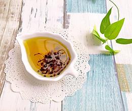 浓香青花椒油的做法