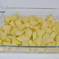 土豆泥如意卷#新年开运菜,好事自然来#的做法图解1