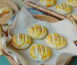 中式点心:奶黄酥的做法