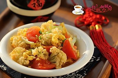 鸡蛋番茄炒菜花