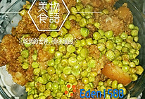 豌豆粉蒸肉的做法