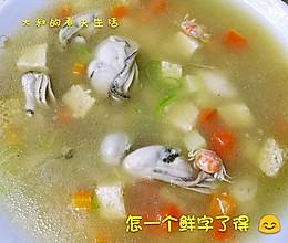 蛎羹汤的做法