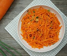 清炒胡萝卜丝的做法