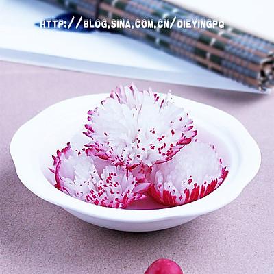 糖醋萝卜花