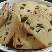 蔓越莓饼干~简单又好味的做法图解5
